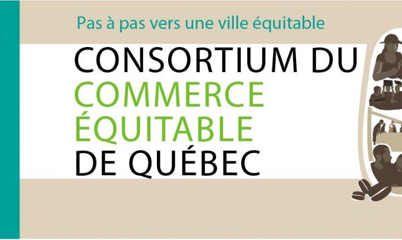 Consortium du commerce équitable de Québec